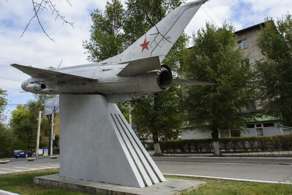 Bishkek MIG