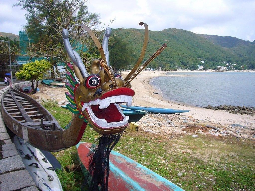 Hong Kong Dragon Boat