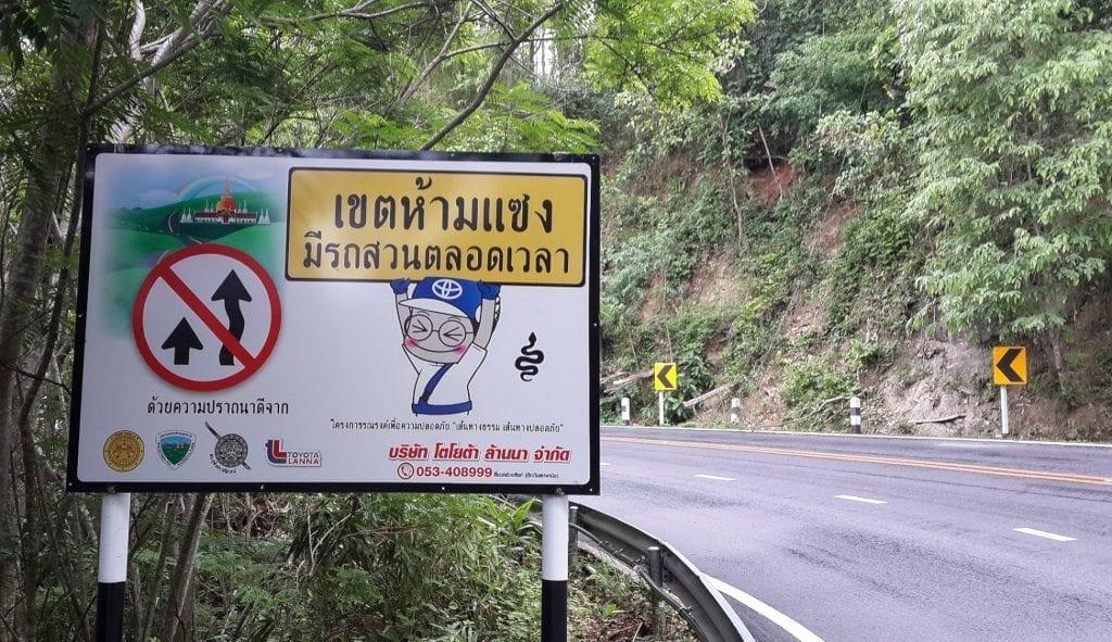 Thailand Motorcycle Rental