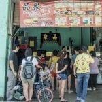 Bunn Choon Bakery, Malaysia