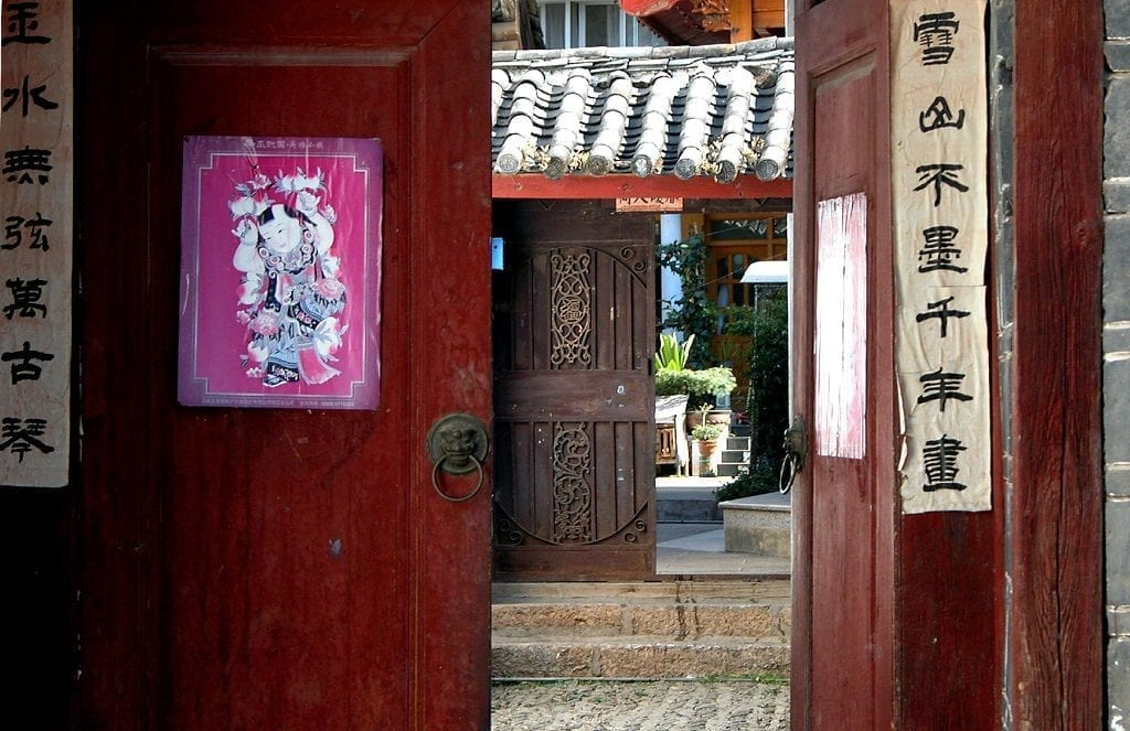 Poetry on doors in Lijiang, China