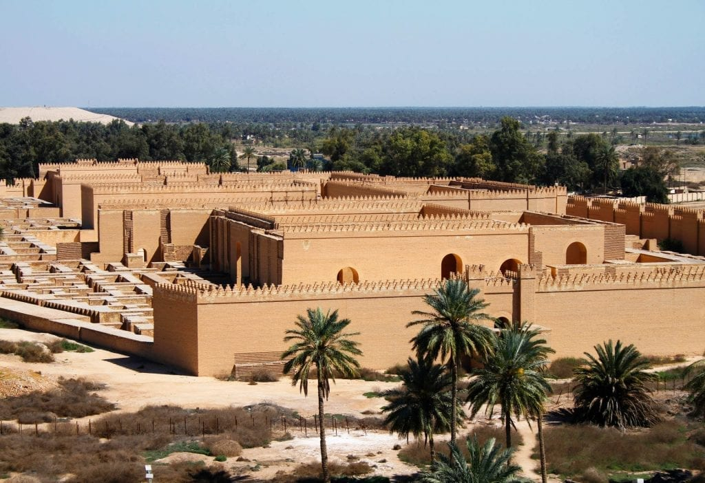 Ancient city of Babylon, Iraq