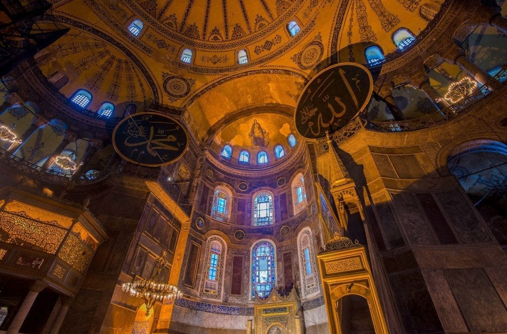 How to Get a Visa While Travelling to Turkey