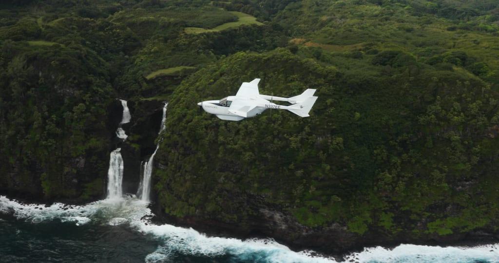 Ampaire Maui